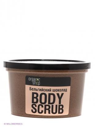 Скраб для тела из какао, organic shop скраб для тела