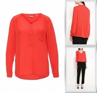Красные блузки, блуза naf naf, осень-зима 2016/2017