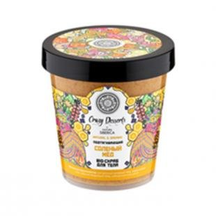 """Кедровый скраб, natura siberica crazy desserts """"соленый мёд"""" (объем 450 мл)"""