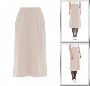 Бежевые юбки, юбка bella kareema,