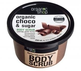 """Скраб для тела из какао, organic shop скраб для тела """"бельгийский шоколад"""""""