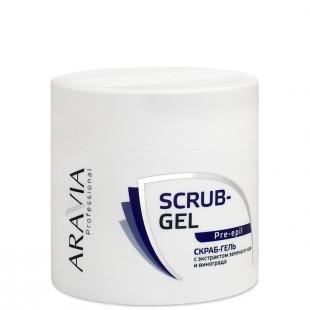 Скраб для волос, aravia скраб-гель перед депиляцией с экстрактом зеленого чая и винограда, 300 мл