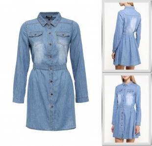 Джинсовые платья, платье джинсовое stella morgan, осень-зима 2016/2017