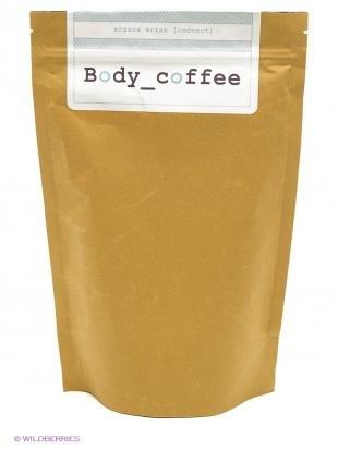 Кофейный скраб, huilargan скраб для тела coffee coconut, 200 гр